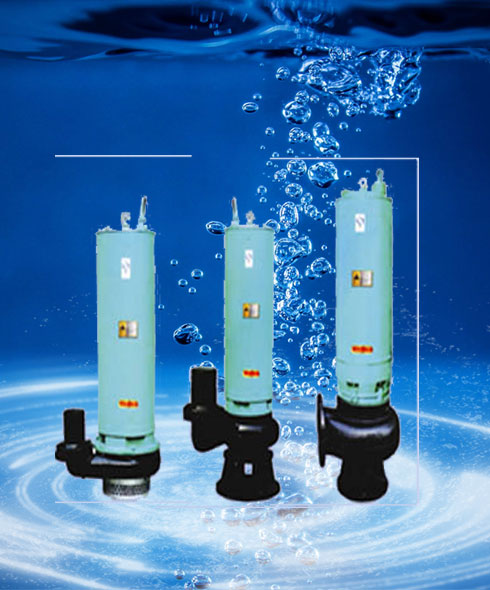 WQ系列污水污物潜水泵